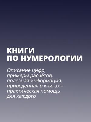 Книги Сергея Кузнецова
